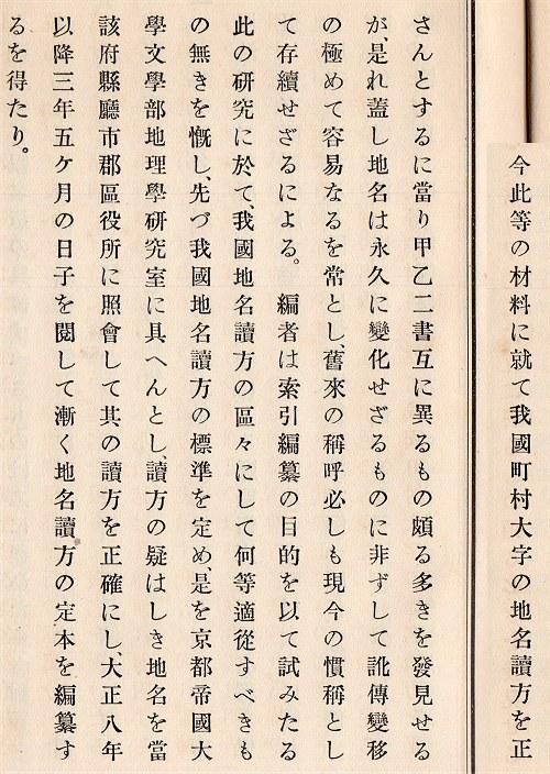 T12chimeimeii06