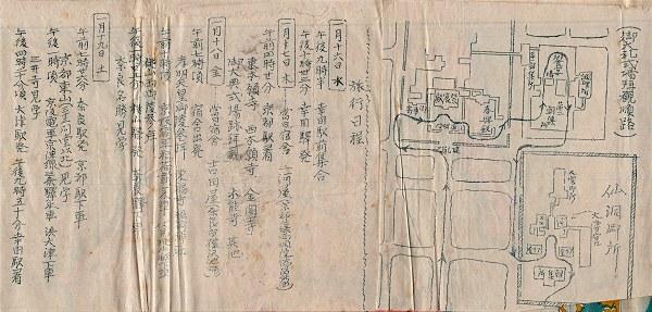 T15shugaku2_03