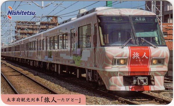 Tabitocard01