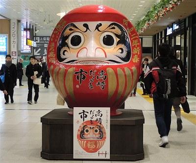 Takasakidaruma01