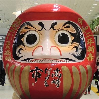 Takasakidaruma04