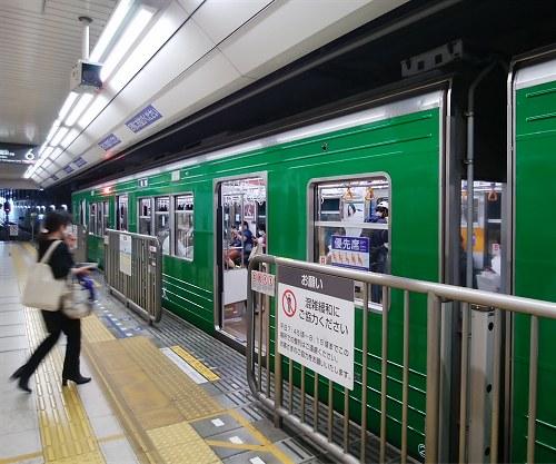 Tamagawasen01