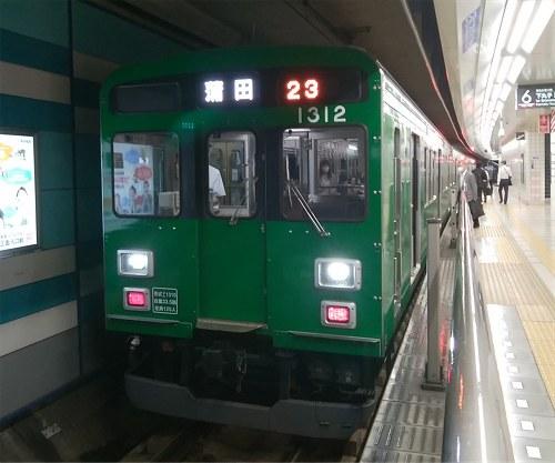 Tamagawasen02