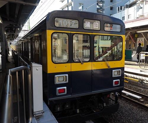 Tamagawasen04