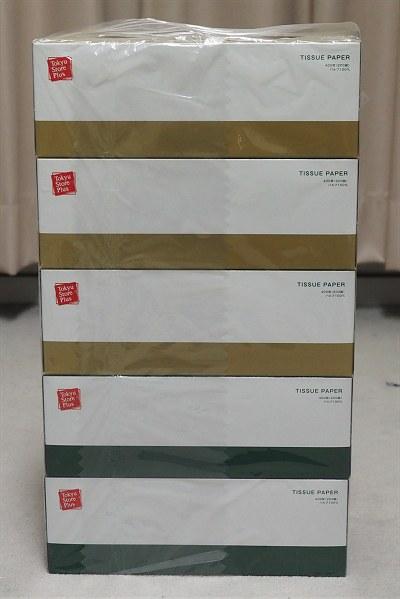 Tissue01