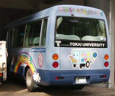 Tokaidai202002b