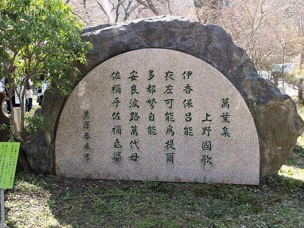 Yasakano
