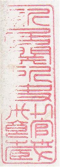 Yoshidafutakawa04
