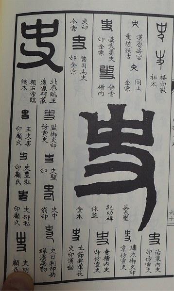 Yoshidafutakawa06